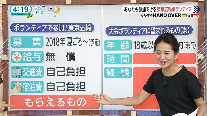tsubakihara20160825_05.jpg