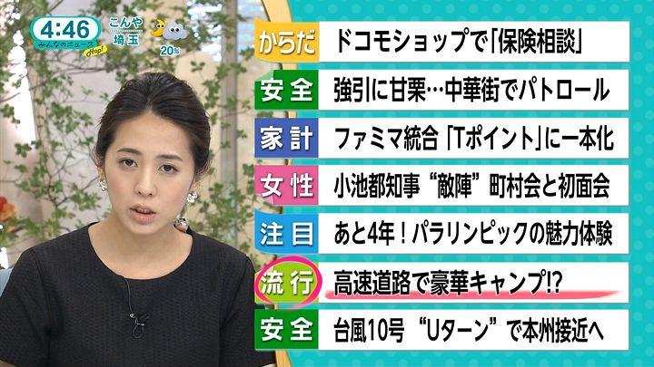 tsubakihara20160825_12.jpg
