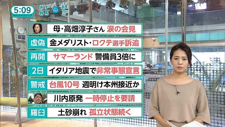 tsubakihara20160826_12.jpg
