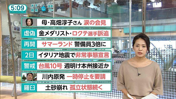tsubakihara20160826_13.jpg