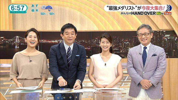 tsubakihara20160826_16.jpg