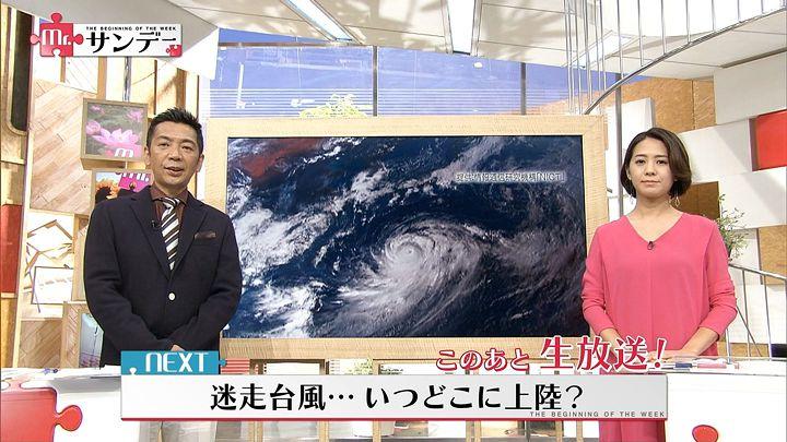 tsubakihara20160828_01.jpg
