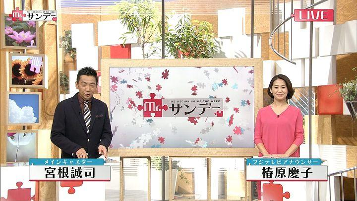 tsubakihara20160828_02.jpg