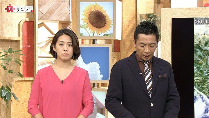 tsubakihara20160828_04.jpg