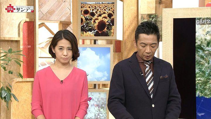 tsubakihara20160828_05.jpg