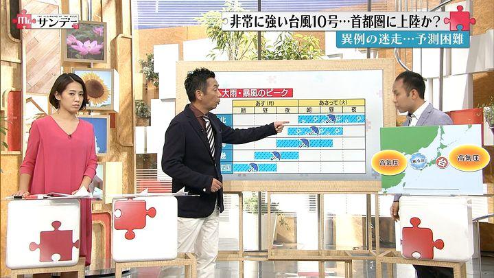 tsubakihara20160828_07.jpg