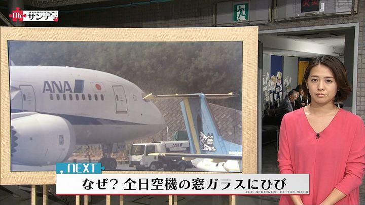 tsubakihara20160828_14.jpg