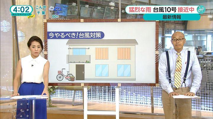 tsubakihara20160829_07.jpg