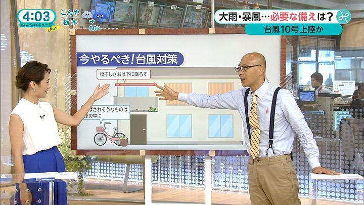 tsubakihara20160829_08.jpg
