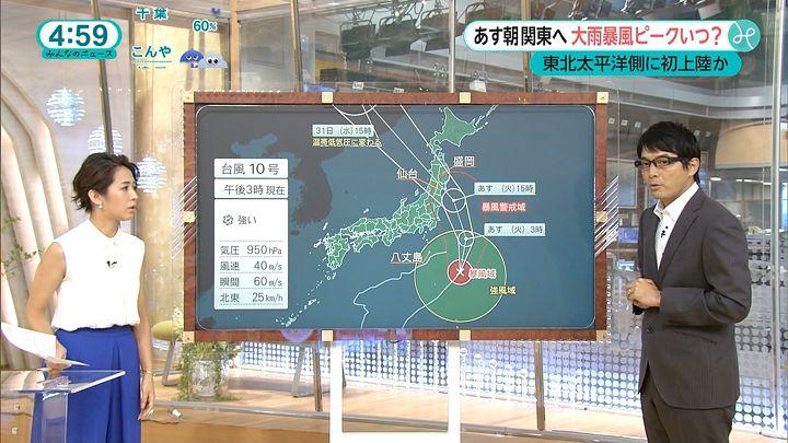 tsubakihara20160829_21.jpg
