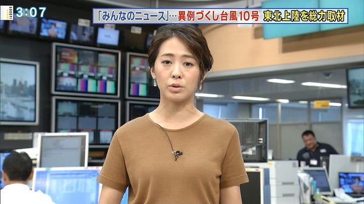tsubakihara20160830_06.jpg