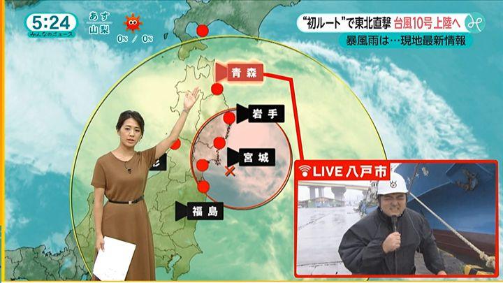 tsubakihara20160830_17.jpg