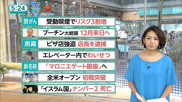tsubakihara20160831_12.jpg