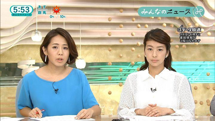 tsubakihara20160831_14.jpg