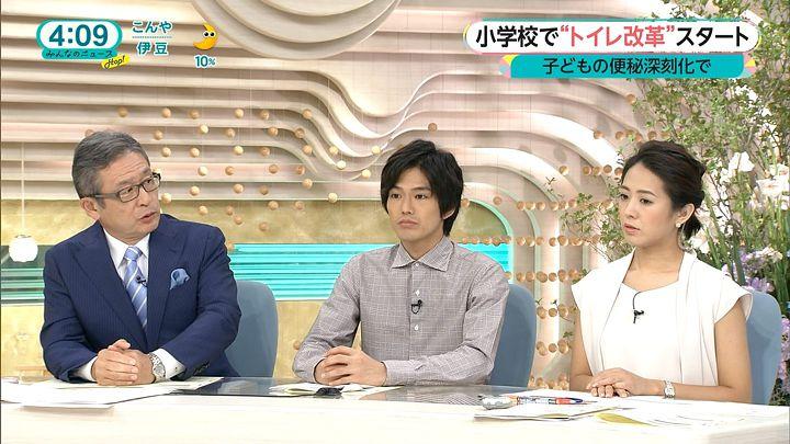 tsubakihara20160901_06.jpg