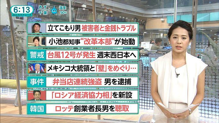 tsubakihara20160901_20.jpg