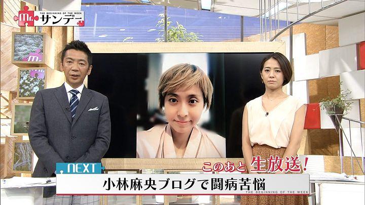 tsubakihara20160904_01.jpg