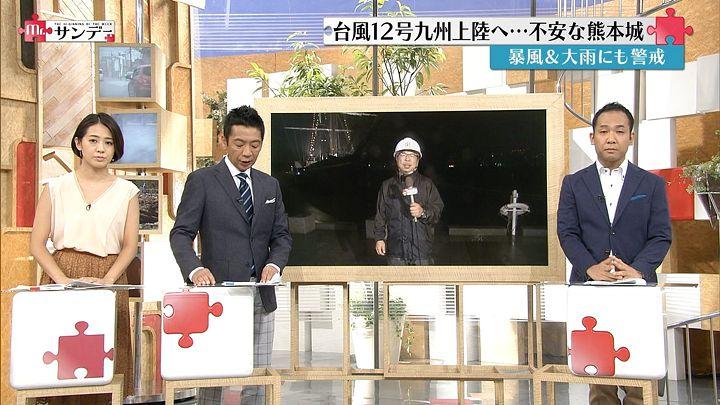 tsubakihara20160904_04.jpg