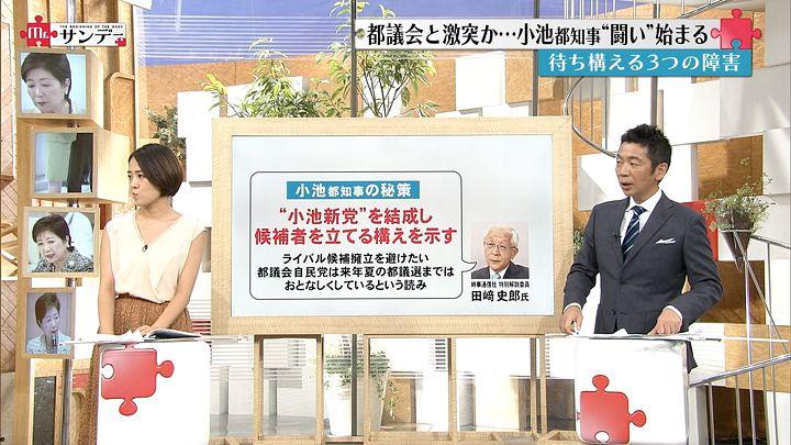 tsubakihara20160904_05.jpg
