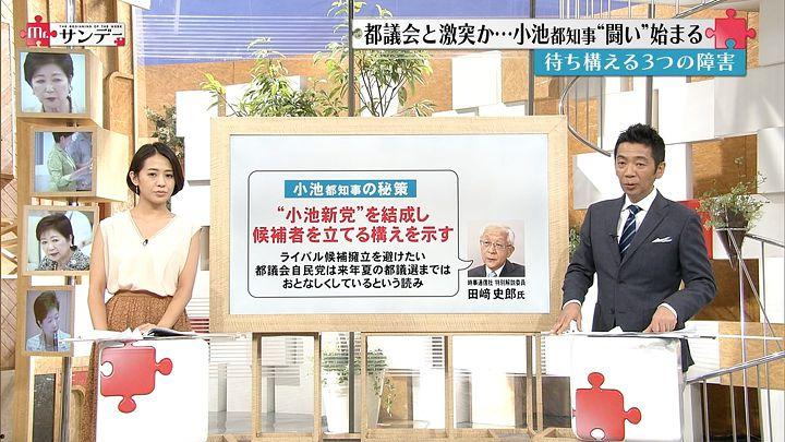 tsubakihara20160904_06.jpg