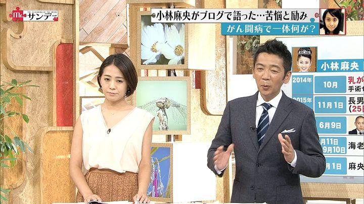 tsubakihara20160904_11.jpg