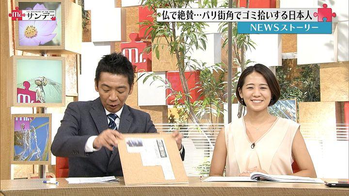 tsubakihara20160904_19.jpg