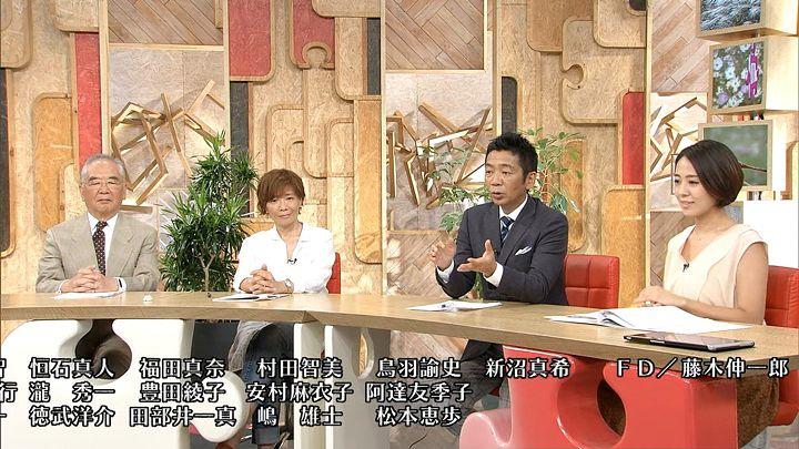 tsubakihara20160904_21.jpg