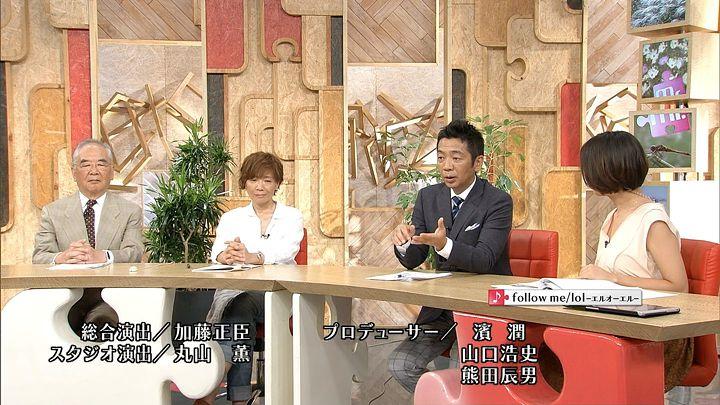 tsubakihara20160904_22.jpg