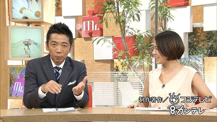 tsubakihara20160904_23.jpg