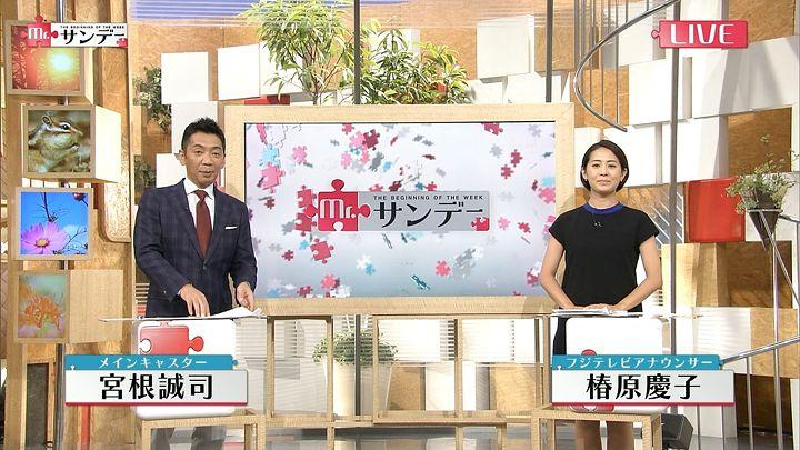 tsubakihara20160918_02.jpg