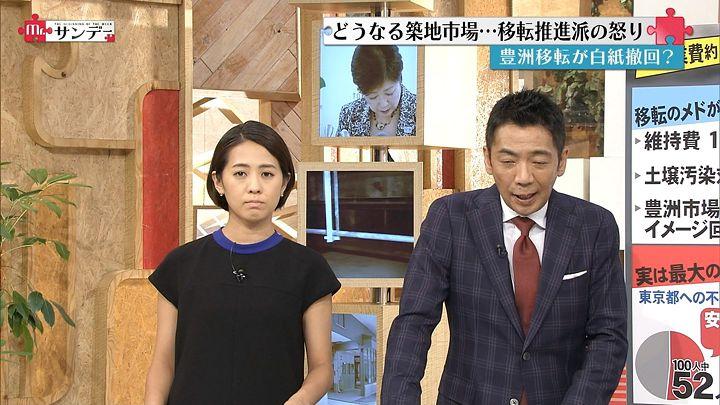 tsubakihara20160918_04.jpg