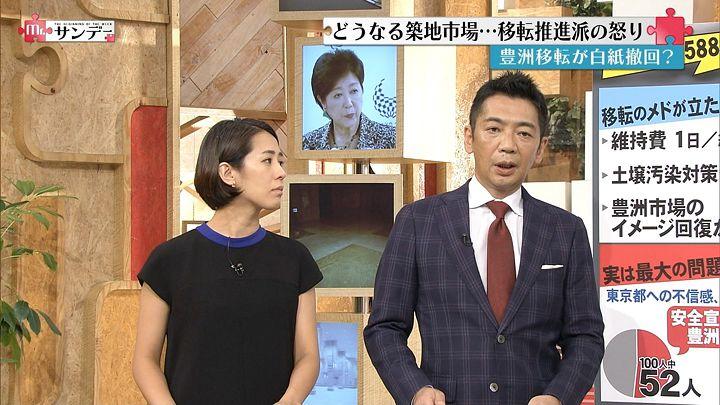 tsubakihara20160918_05.jpg