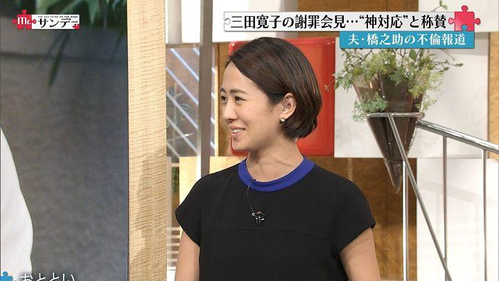 tsubakihara20160918_07.jpg