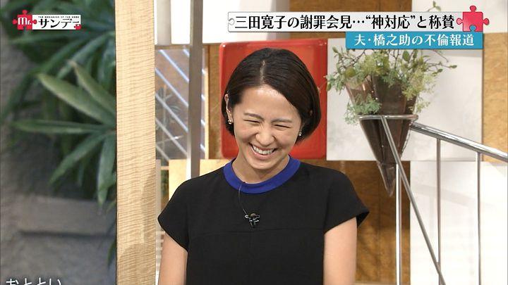 tsubakihara20160918_08.jpg