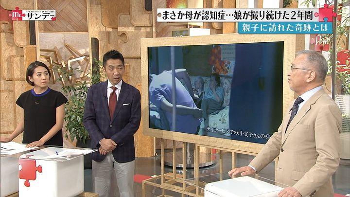 tsubakihara20160918_10.jpg