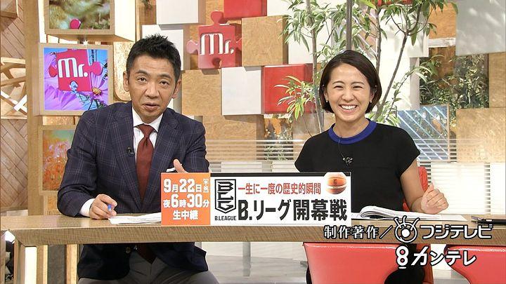 tsubakihara20160918_13.jpg