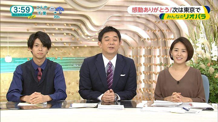tsubakihara20160919_02.jpg