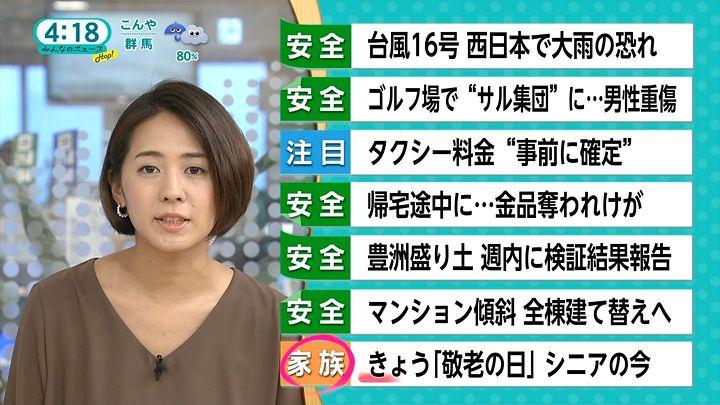 tsubakihara20160919_04.jpg