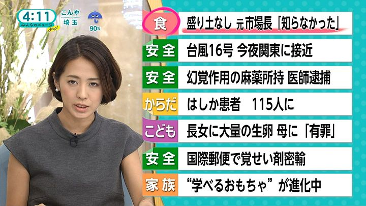 tsubakihara20160920_06.jpg