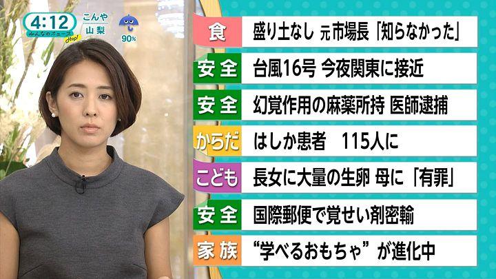tsubakihara20160920_07.jpg