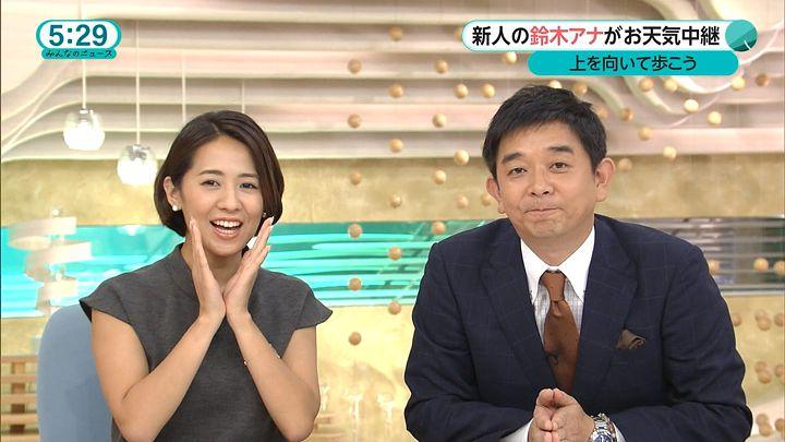 tsubakihara20160920_24.jpg