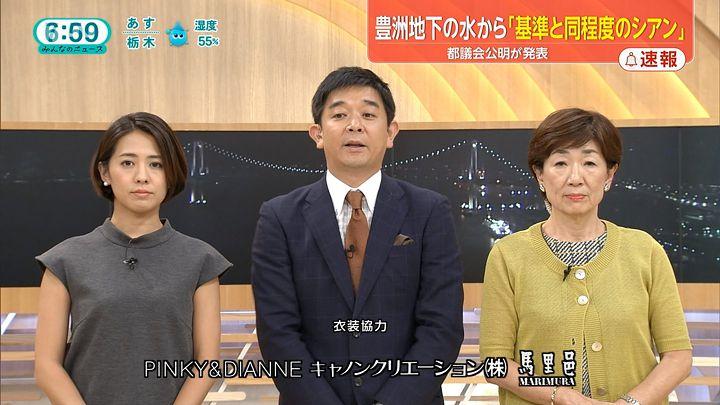 tsubakihara20160920_35.jpg