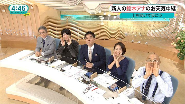 tsubakihara20160921_14.jpg