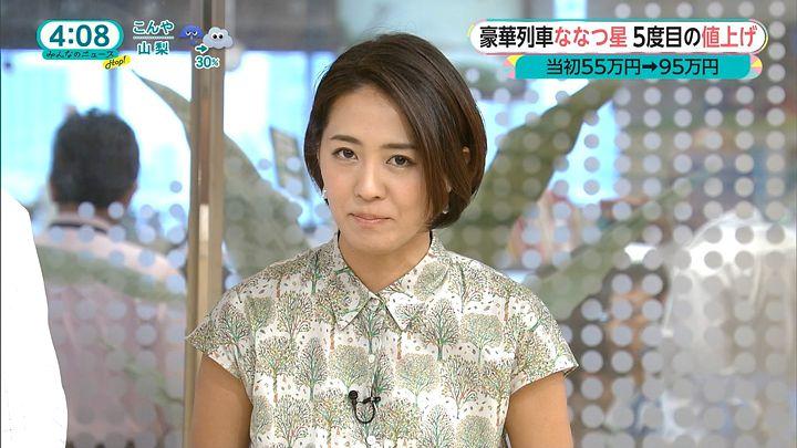 tsubakihara20160922_07.jpg