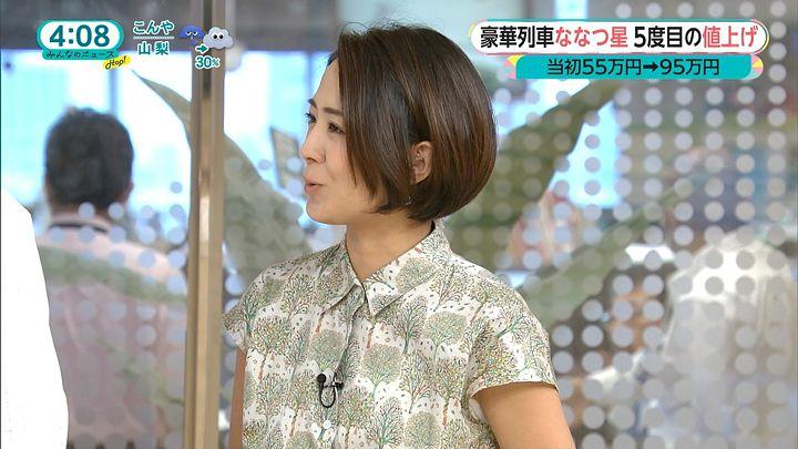 tsubakihara20160922_08.jpg