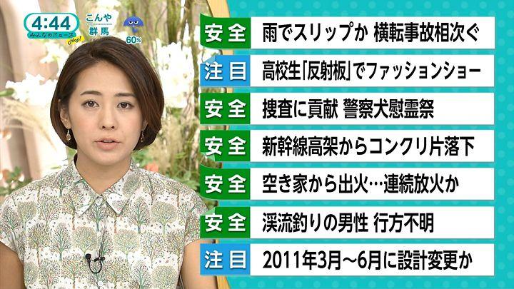 tsubakihara20160922_14.jpg