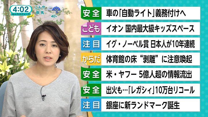 tsubakihara20160923_03.jpg