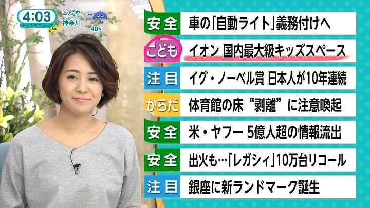 tsubakihara20160923_04.jpg