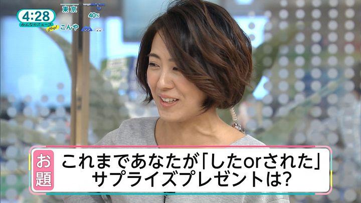 tsubakihara20160923_15.jpg