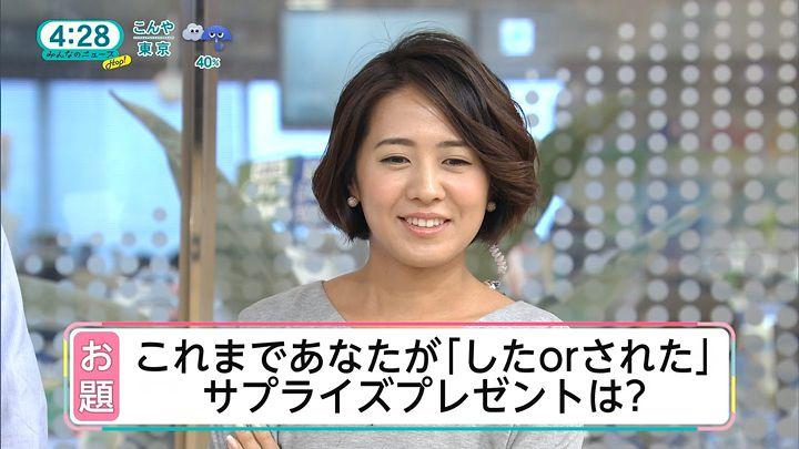 tsubakihara20160923_16.jpg